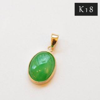 【K18】国産加工ペンダントトップ/ヒスイAAAA(ミャンマー産)