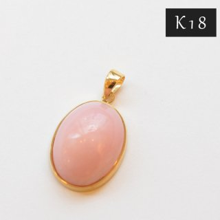 【K18】国産加工ペンダントトップ/ピンクオパールAAAA(オーストラリア産)