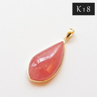 【K18】国産加工ペンダントトップ/インカローズAAAAA(アルゼンチン産)