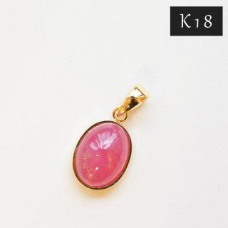 【K18】国産加工ペンダントトップ/ピンクスピネルAAAAA(スリランカ産)