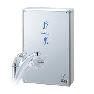 逆浸透膜浄水システム 吟水キッチントップ ROTEC ENERGY RB-750P