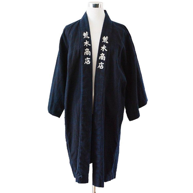 印半纏 藍染 法被 ジャパンヴィンテージ 20〜30年代 着丈長め | Hanten Jacket Indigo Blue Aizome Happi Japan Vintage 20〜30s