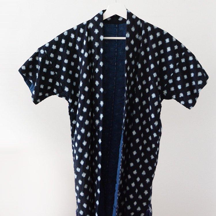 野良着 藍染 荒刺し子 絣 ジャパンヴィンテージ 着物 30年代   Noragi Jacket Sashiko Kimono Aizome Kasuri Ikat Japan Vintage 30s