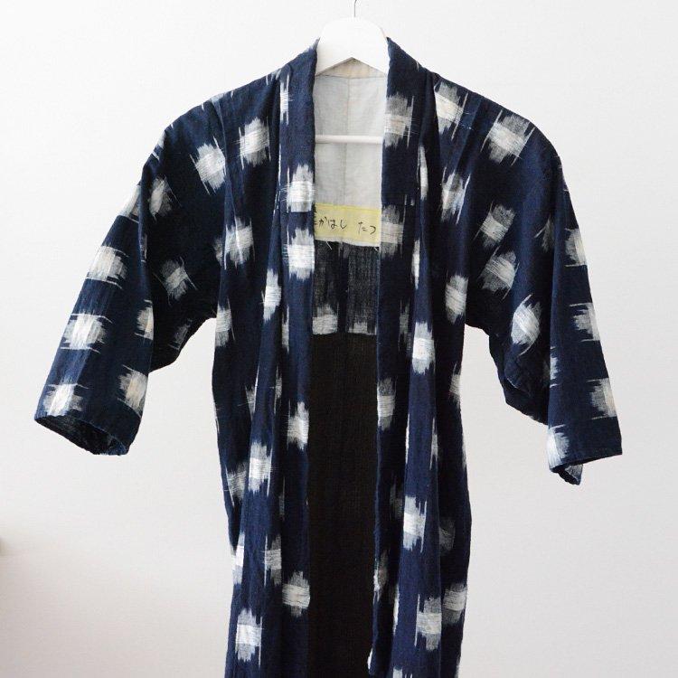 Indigo Kimono Aizome Kasuri Fabric Japan Vintage Noragi   絣 着物 藍染 野良着 ジャパンヴィンテージ 50〜60年代