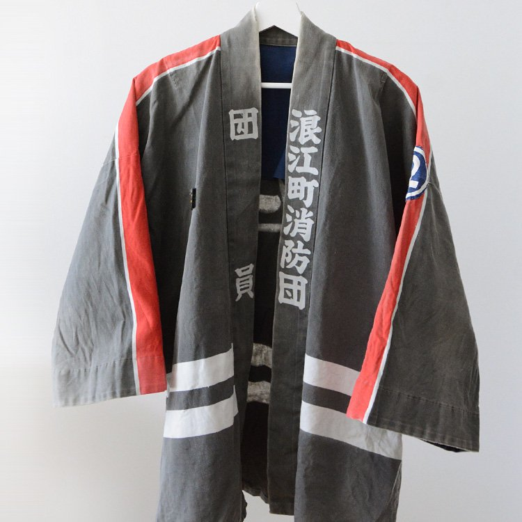 Japanese Firefighter Hanten Jacket Kanji Vintage   消防半纏 ジャパンヴィンテージ 浪江町 火消し