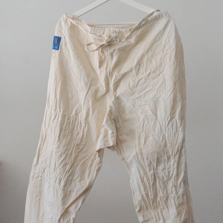 Judo Gi Pants Cotton Made in Japan Vintage 90〜00s | 柔道着 パンツ 腰紐 ジャパンヴィンテージ 日本製