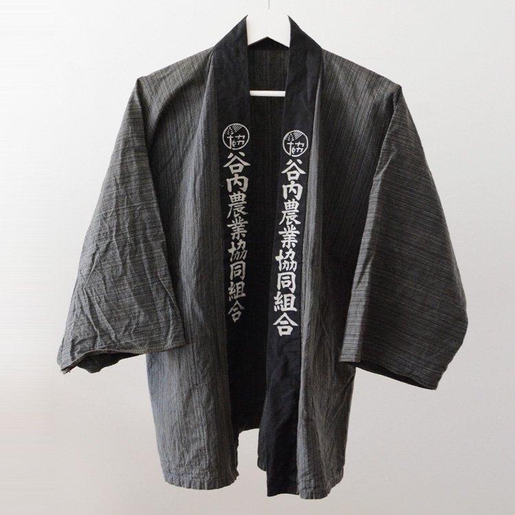 Happi Jacket Hanten Kimono Japan Vintage 50〜60s | 法被 印半纏 農協 ジャパンヴィンテージ 50〜60年代