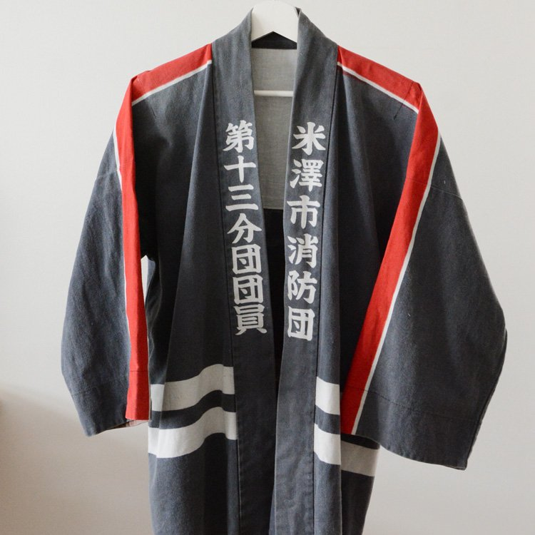 <img class='new_mark_img1' src='https://img.shop-pro.jp/img/new/icons8.gif' style='border:none;display:inline;margin:0px;padding:0px;width:auto;' />Japanese Fireman Hanten Jacket Kanji Happi Vintage | 消防法被 火消し 半纏 ジャパンヴィンテージ 昭和〜平成