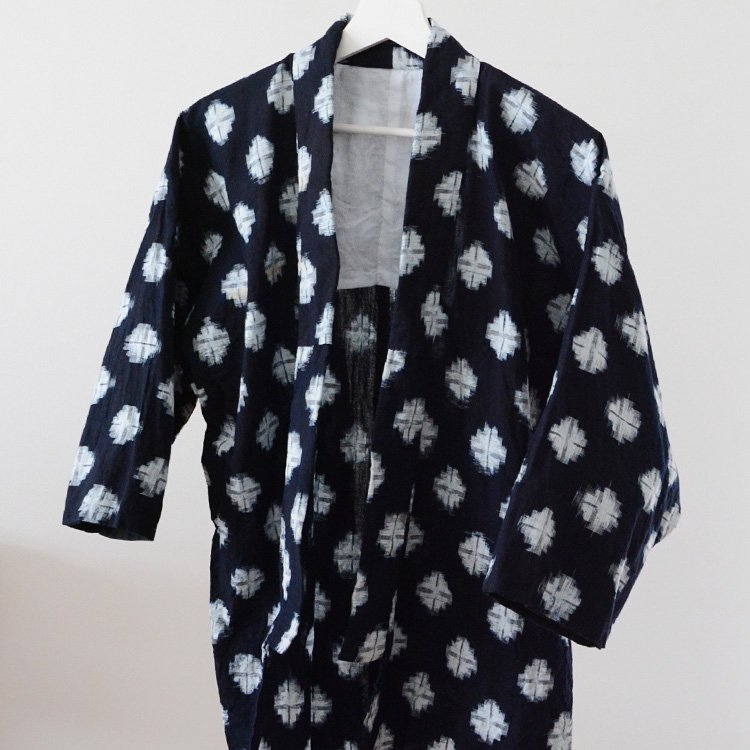 Noragi Jacket Indigo Kimono Kasuri Ikat Aizome Japan Vintage | 野良着 藍染 絣 ジャパンヴィンテージ