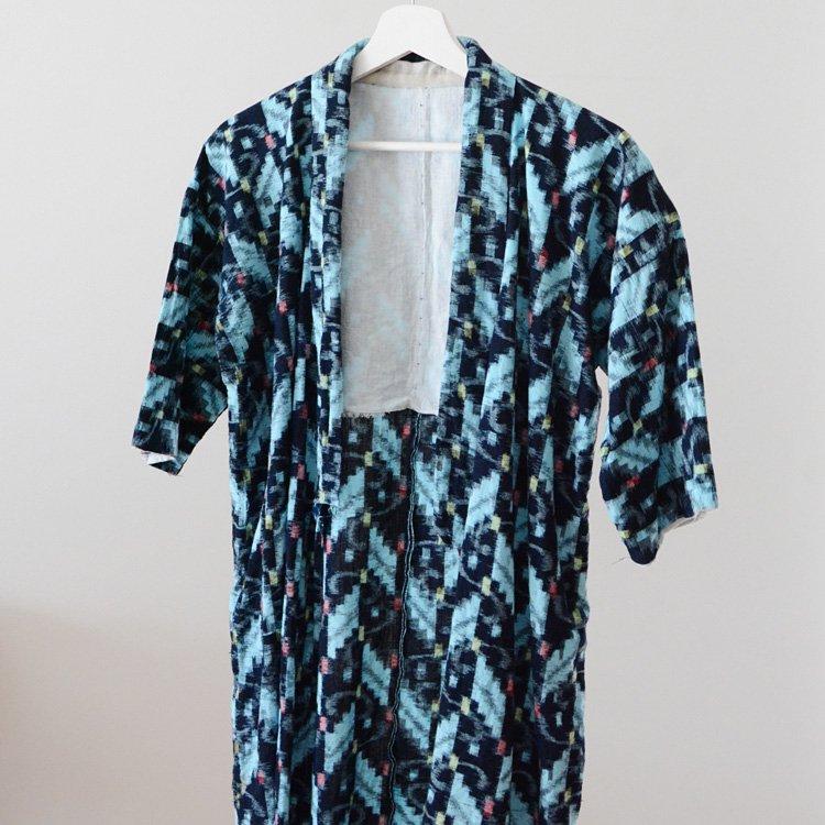 Kasuri Kimono Jacket Indigo Blue Ikat Japan Vintage | 絣 着物 藍染 木綿 ジャパンヴィンテージ 50〜60年代