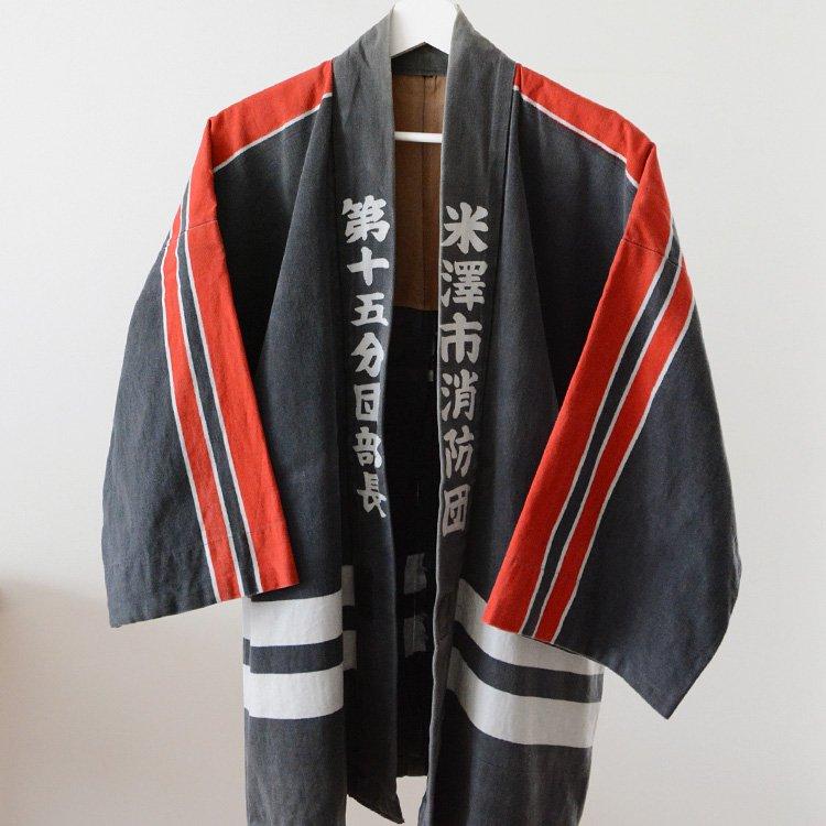Japanese Firemans Coat Hanten Jacket Kanji Happi Vintage   火消し 半纏 消防 法被 ジャパンヴィンテージ