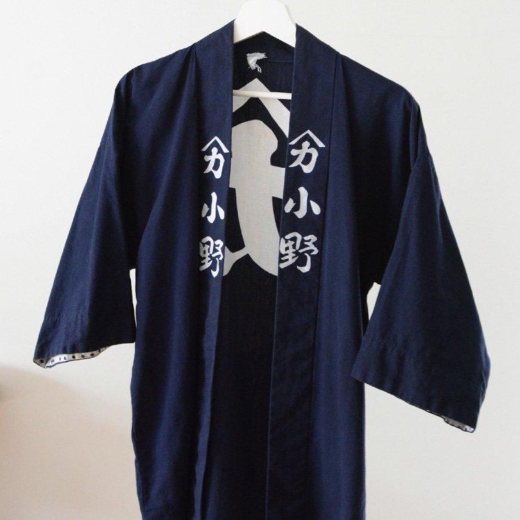 <img class='new_mark_img1' src='https://img.shop-pro.jp/img/new/icons8.gif' style='border:none;display:inline;margin:0px;padding:0px;width:auto;' />Hanten Jacket Kanji Happi Coat Japan Vintage   印半纏 法被 着物 ジャパンヴィンテージ 漢字