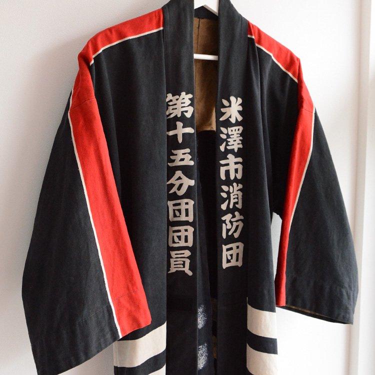 <img class='new_mark_img1' src='https://img.shop-pro.jp/img/new/icons8.gif' style='border:none;display:inline;margin:0px;padding:0px;width:auto;' />Japanese Fireman Hanten Jacket Happi Coat Vintage   火消し 半纏 消防 法被 ジャパンヴィンテージ 日本製