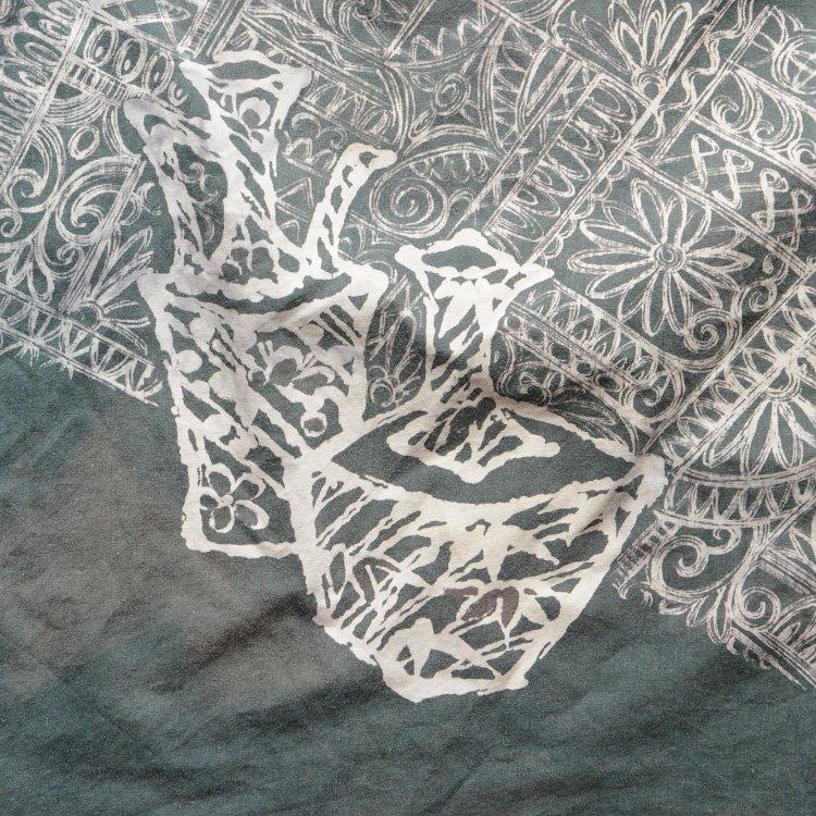 Japanese Fabric Vintage Sunburn Modern Design Textile | 古布 日焼け 襤褸 ジャパンヴィンテージ ファブリック