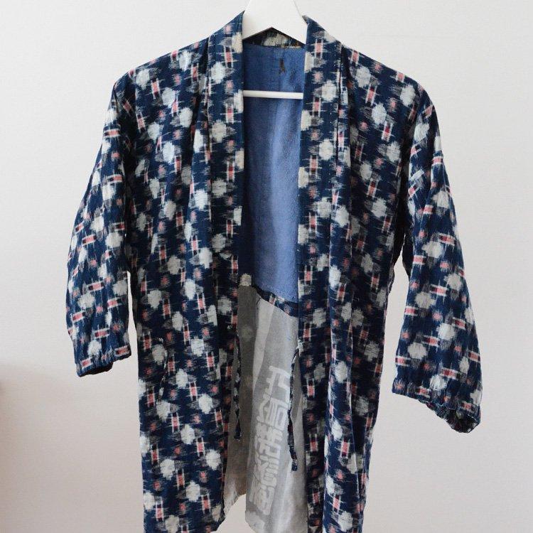 Noragi Jacket Indigo Kimono Kasuri Tenugui Japan Vintage 50s | 野良着 上っ張り 藍染 絣 手ぬぐい ジャパンヴィンテージ