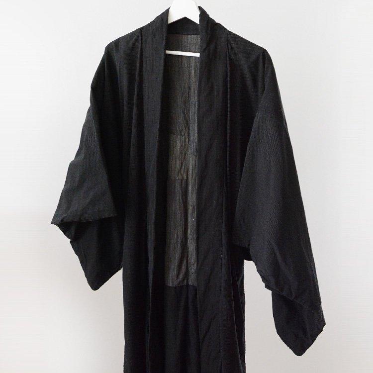 Haori Jacket Black Stripe Patchwork Japan Vintage Kimono | 羽織 着物 継ぎ接ぎ 黒縞模様 ジャパンヴィンテージ