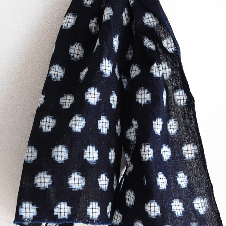 Aizome Kasuri Fabric Indigo Kofu Japan Vintage 30s Cloth | 古布 はぎれ 藍染 絣 ジャパンヴィンテージ