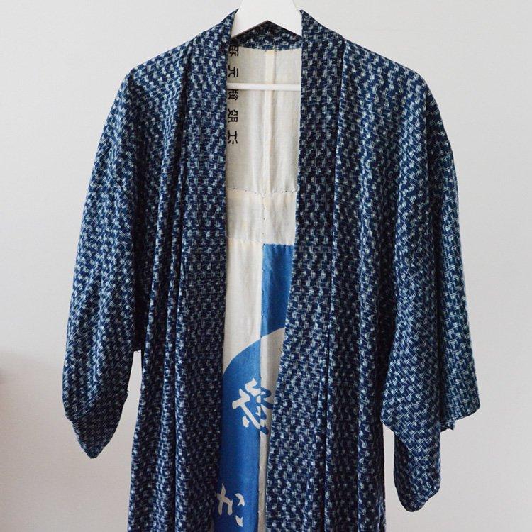 Indigo Kimono Kasuri Fabric Japan Vintage Blue Cotton | 絣 着物 藍染 ジャパンヴィンテージ 裏地 手ぬぐい