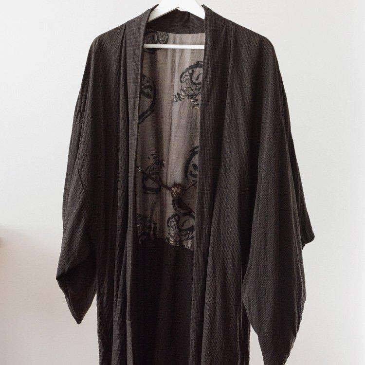 Haori Jacket Men Daruma Boro Kimono Japan Vintage | 羽織 着物 襤褸 裏勝り だるま ジャパンヴィンテージ