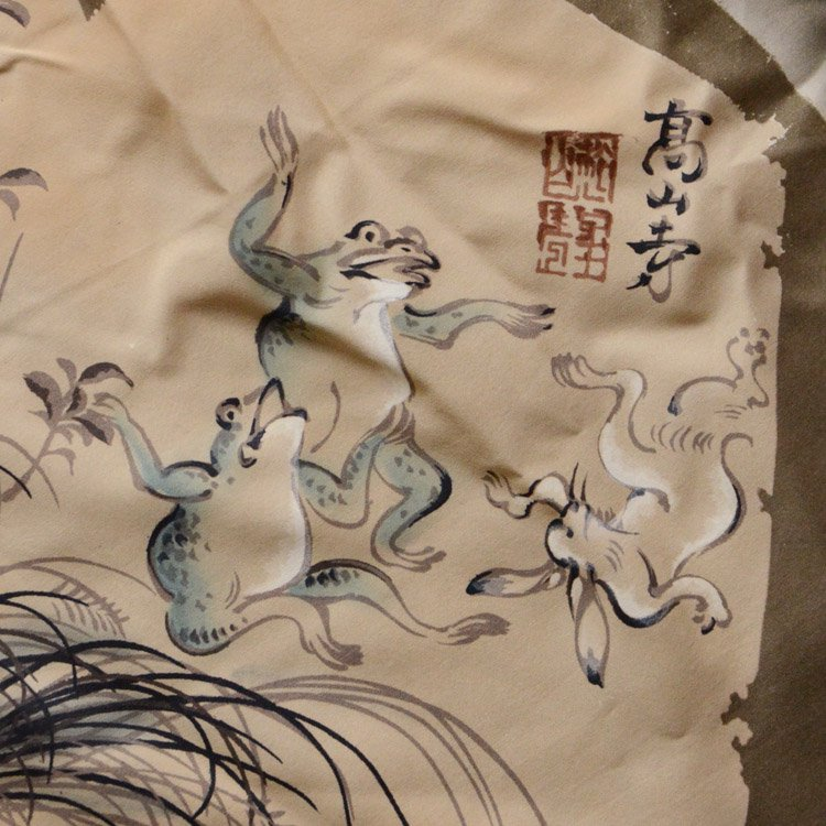 Japanese Art Fabric Kousanji Temple, Kyoto Frog Rabbit Vintage | 鳥獣人物戯画 古布 はぎれ 高山寺 京都