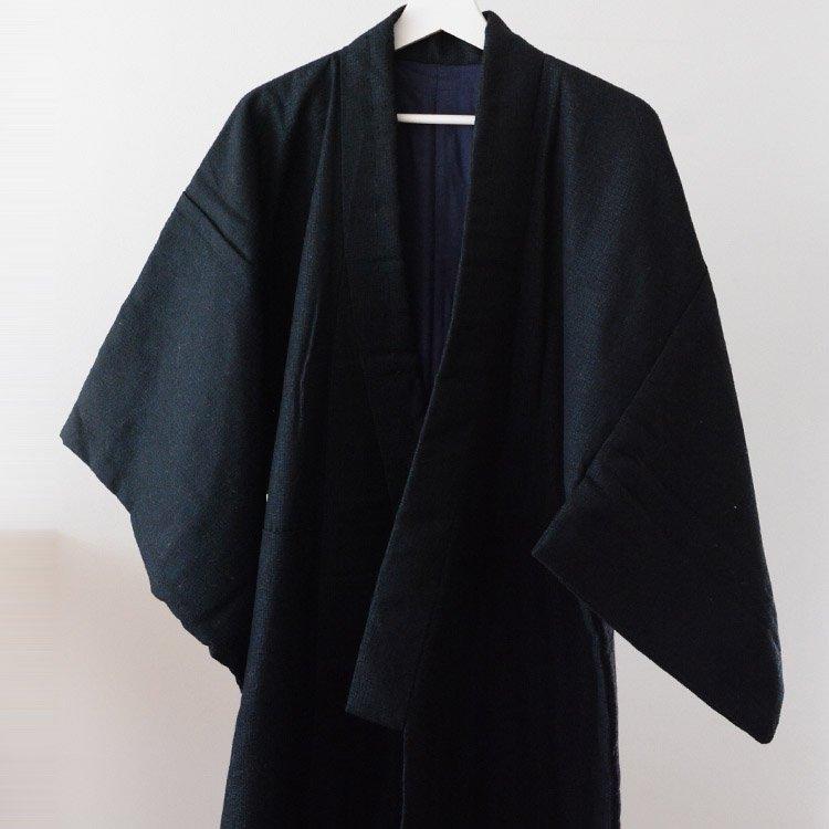 Hanten Winter Kimono Jacket Warm Padded Japan Vintage Tanzen | 丹前 着物 綿入れ ジャパンヴィンテージ 70〜80年代