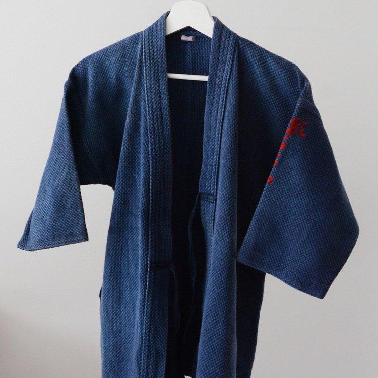 <img class='new_mark_img1' src='https://img.shop-pro.jp/img/new/icons8.gif' style='border:none;display:inline;margin:0px;padding:0px;width:auto;' />剣道着 藍染 刺し子 武州紺 ジャパンヴィンテージ | Kendo Gi Sashiko Jacket Indigo Blue Aizome Japan Vintage