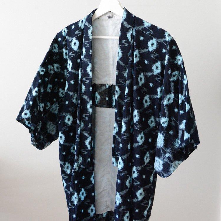 野良着 藍染 絣 木綿 着物 ジャパンヴィンテージ 30〜40年代 | Noragi Jacket Indigo Kimono Cotton Kasuri Fabric Japan Vintage