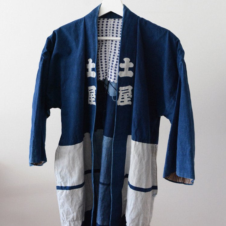 印半纏 将棋 法被 着物 ジャパンヴィンテージ 50年代   Hanten Jacket Happi Coat Men Japan Vintage Blue Shogi 50s