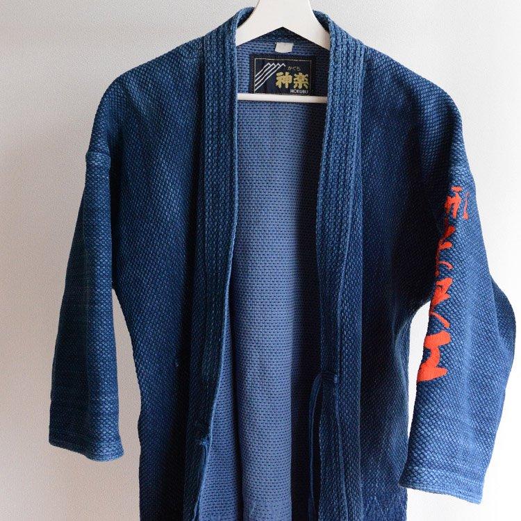 剣道着 刺し子 藍染 二重 刺繍 ジャパンヴィンテージ 昭和 平成 | Kendo Gi Sashiko Jacket Japan Vintage Indigo Blue Double Face