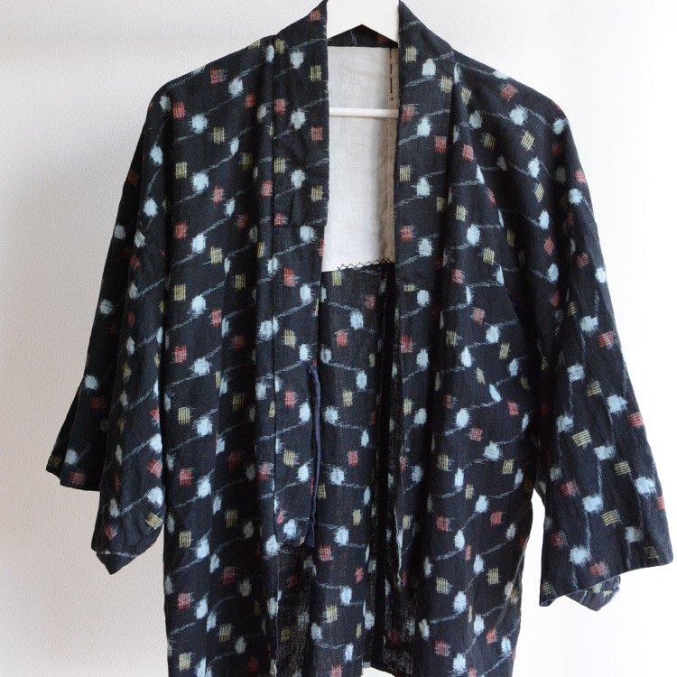 野良着 古着 絣 木綿 着物 上っ張り ジャパンヴィンテージ 40〜50年代 | Noragi Jacket Kasuri Fabric Uwappari Kimono Japan Vintage