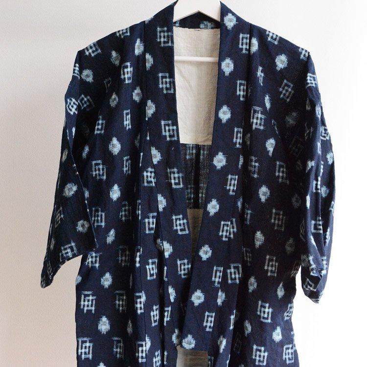 野良着 藍染 絣 木綿 ジャパンヴィンテージ 大正 昭和 古着 着物 | Noragi Jacket Indigo Kimono Kasuri Fabric Japan Vintage