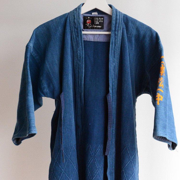 剣道着 藍染 刺し子 ジャパンヴィンテージ 刺繍入り 日本製 | Kendo Jacket Sashiko Indigo Blue Aizome Made in Japan Vintage