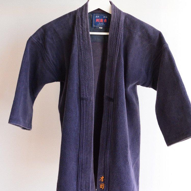 剣道着 刺し子 ジャパンヴィンテージ 日本製 茄子紺 | Kendo Jacket Sashiko Cotton Made in Japan Vintage Good Faded