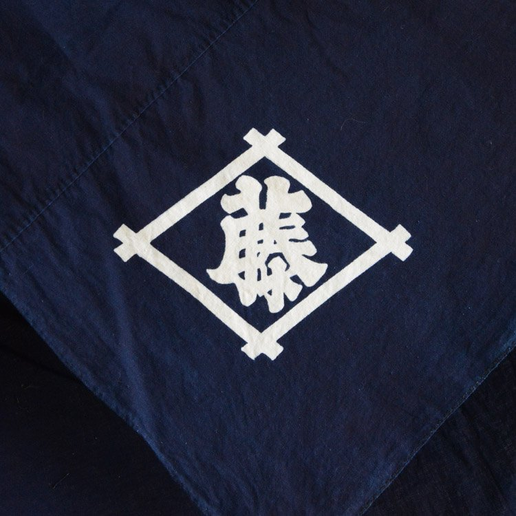 古布 藍染 木綿 大判 ジャパンヴィンテージ 大正 昭和 藤井 | Japanese Fabric Vintage Indigo Blue Aizome Cotton