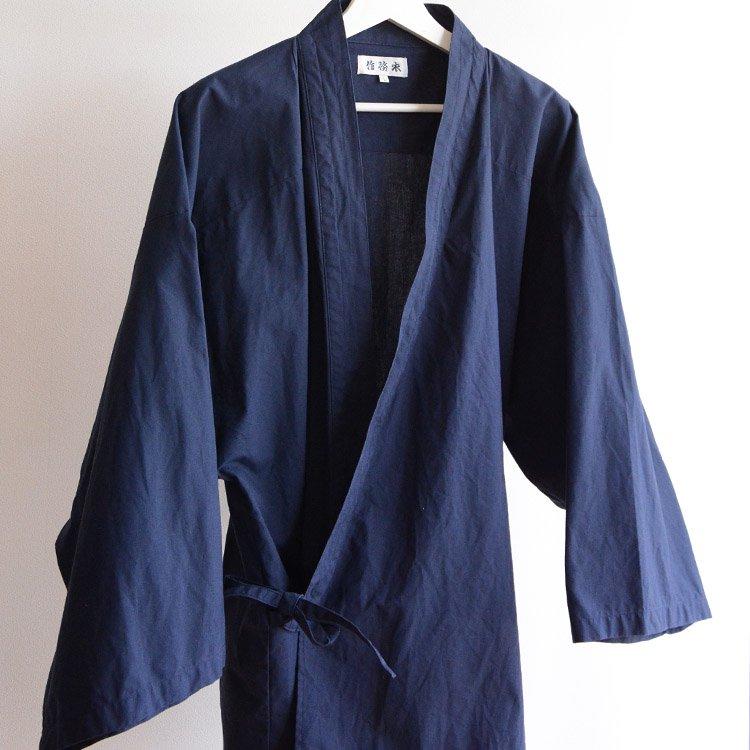 作務衣 ジャケット コットン 平成 | Samue Jacket Cotton Japan Vintage Heisei