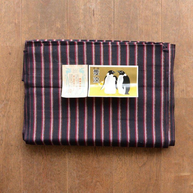 古布 藍染 木綿 未使用 デッドストック ジャパンヴィンテージ ファブリック | Japanese Fabric By The Yard Indigo Stripe Deadstock Vintage