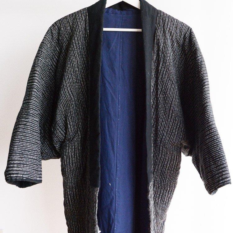 綿入れ半纏 黒 縞模様 ジャパンヴィンテージ 昭和 | Hanten Padded Kimono Jacket Japan Vintage Black Stripe
