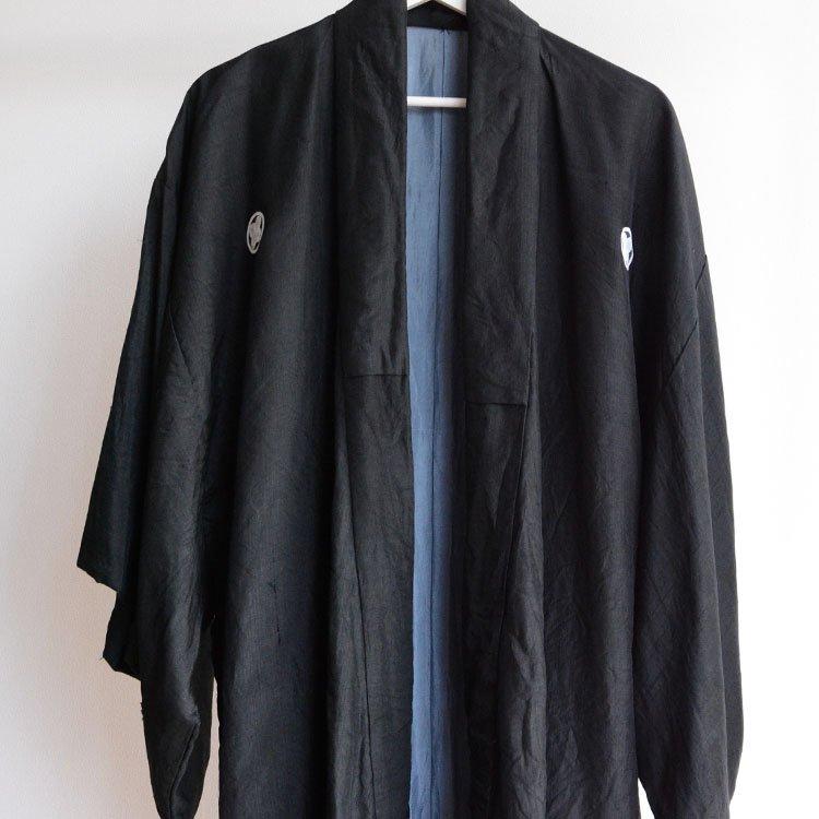 黒羽織 着物 五つ紋 ジャパンヴィンテージ 正礼装 | Black Haori Kimono Jacket Japan Vintage Five Crest