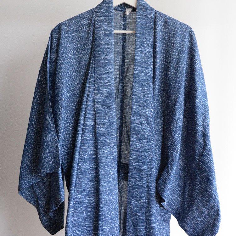 着物 男性 長着 ジャパンヴィンテージ 昭和 | Kimono Jacket Men Japan Vintage Blue Pattern