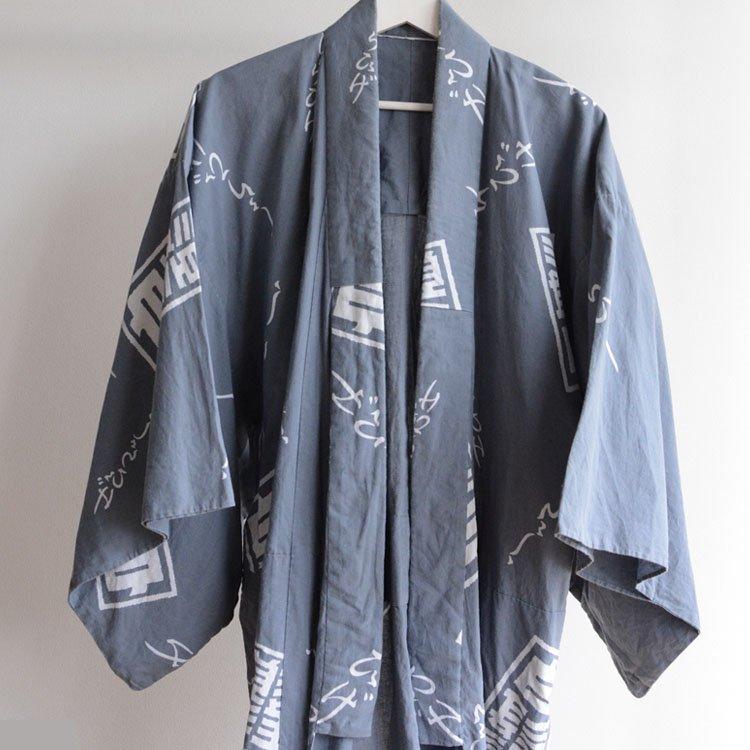 浴衣 着物 マルチパターン 白鬚 木綿 ジャパンヴィンテージ 昭和 | Yukata Kimono Robe Multi Pattern Japan Vintage Cotton