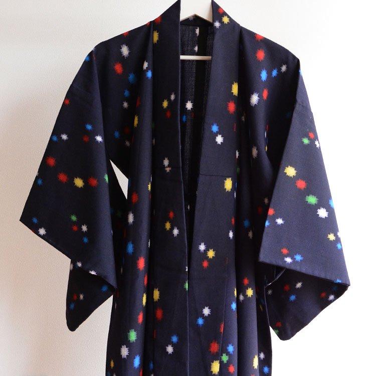 絣 着物 長着 ジャパンヴィンテージ 70〜80年代 | Kasuri Kimono Fabric Long Japan Vintage 70〜80s