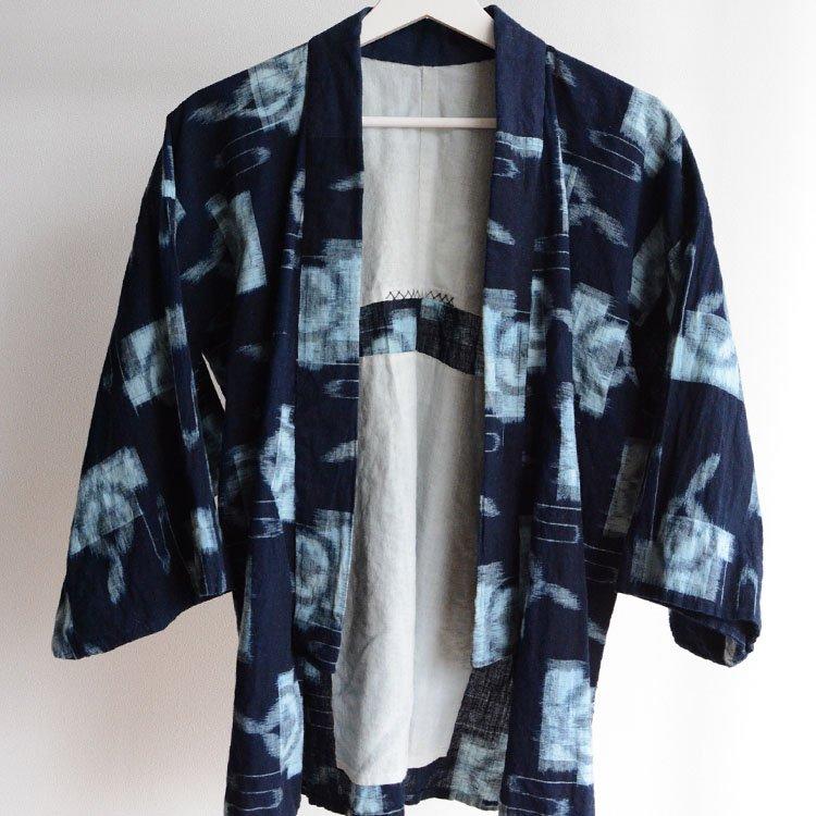 野良着 藍染 絣 木綿 ジャパンヴィンテージ 30〜40年代 着物 | Noragi Jacket Japan Vintage Indigo Kimono Kasuri Cotton Fabric
