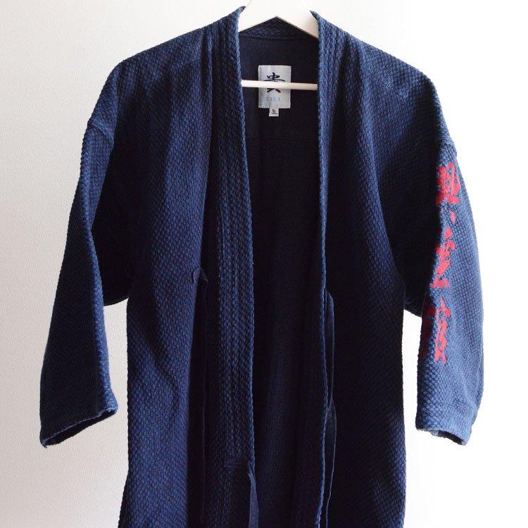 剣道着 藍染 刺し子 刺繍 漢字 3L   Kendo Jacket Sashiko Cloth Indigo Kanji Embroidery