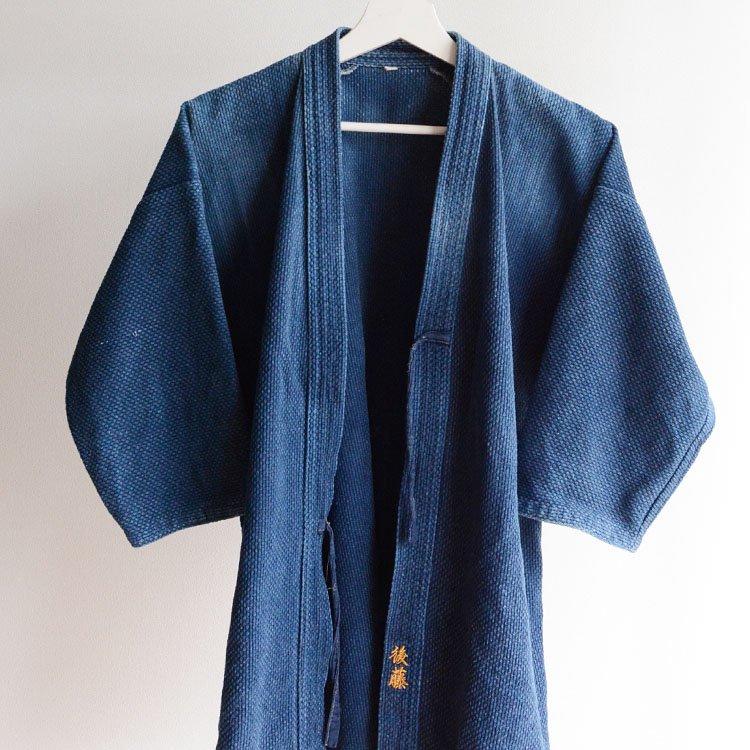 剣道着 藍染 刺し子 ジャパンヴィンテージ 平成 | Kendo Jacket Indigo Blue Sashiko Fabric Japan Vintage