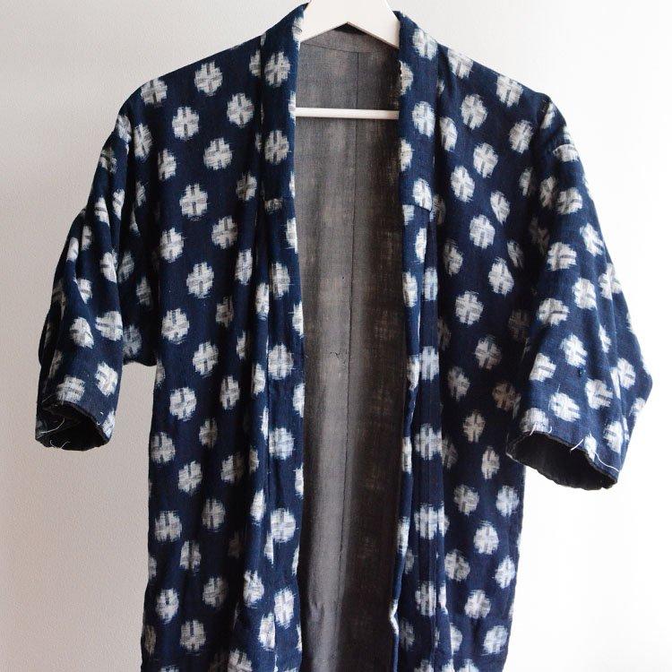 藍染 着物 絣 木綿 襤褸 ジャパンヴィンテージ 30〜40年代 | Indigo Kimono Robe Kasuri Fabric Japan Vintage
