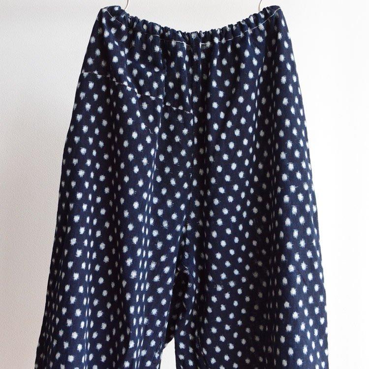 もんぺ 絣 雪ん子 藍染 ジャパンヴィンテージ パンツ 30〜50年代 | Monpe Pants Japan Vintage Kasuri Fabric Indigo Blue