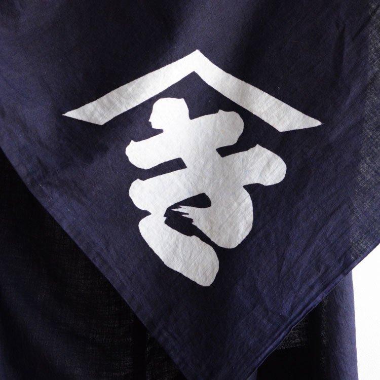 古布 木綿 襤褸 風呂敷 ジャパンヴィンテージ ファブリック | Japanese Fabric Vintage Boro Furoshiki Wrapping Cloth
