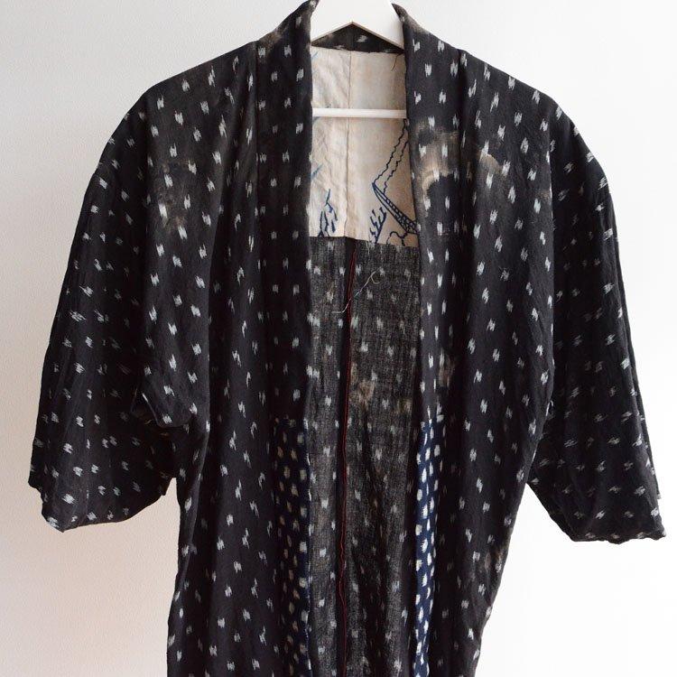 野良着 黒 絣 雪ん子 藍染 クレイジーパターン ジャパンヴィンテージ | Noragi Jacket Black Kasuri Fabric Crazy Pattern Japan Vintage