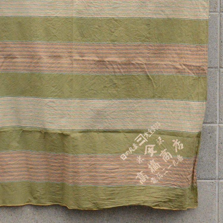 風呂敷 古布 木綿 縞模様 ジャパンヴィンテージ テキスタイル 50〜60年代 | Japanese Fabric Cotton Furoshiki Cloth Vintage Textiles