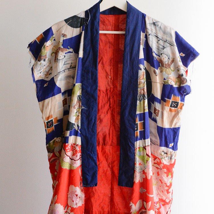長襦袢 着物 袖なし クレイジーパターン ジャパンヴィンテージ 戦争 | Juban Kimono Robe Crazy Pattern Japan Vintage Sleeveless